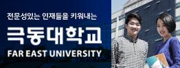 서브3_극동대