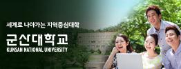 서브3단_군산대