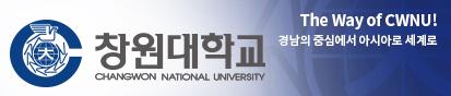서브2단 우측작은배너_창원대