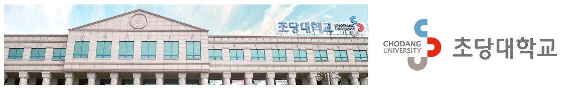 초당대_오픈 플랫폼 배너