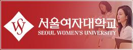 서울여대_PC 서브 3단