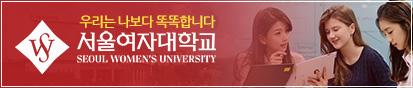 서울여대_PC서브 2단 우측