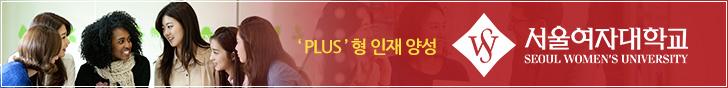 서울여대_PC 서브 2단 좌측