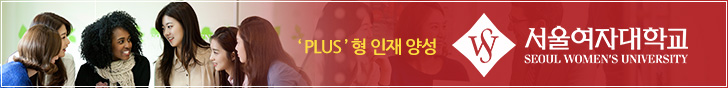 서울여대_모바일 메인 2단