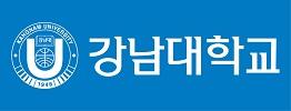 강남대 _PC 서브 3단