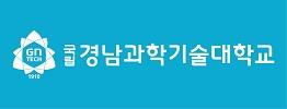 경남과기대_PC 서브 3단
