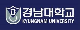 경남대_PC 서브 3단