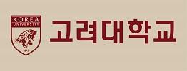 고려대_PC 서브 3단