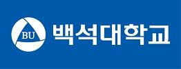 백석대_PC 서브 3단