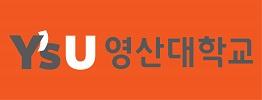 영산대_PC 서브 3단