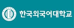 한국외대_PC 서브 3단