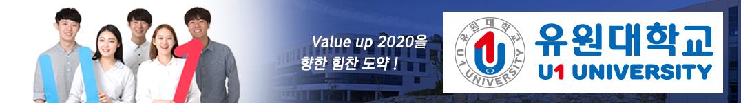 유원대_모바일 서브 3단