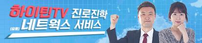 2018 객원연구원 1기_기사 사이 작은배너