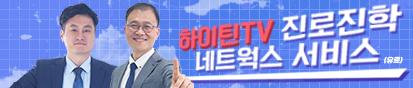 2018 객원연구원 1기 _기사 사이 작은배너