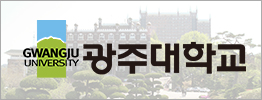 광주대_모바일 서브 4단