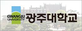 광주대_PC서브 3단