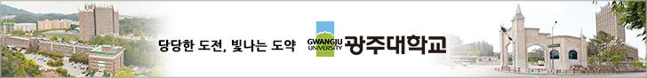 광주대_모바일 서브 2단