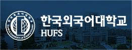 한국외대_모바일 서브 4단