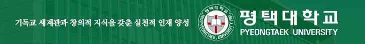 평택대_모바일 서브 2단