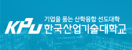 모바일서브4단_한국산업기술대학교