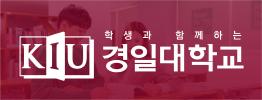 PC서브3단_경일대