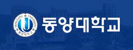 피씨 서브 3단_동양대
