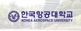 한국항공대 모바일 서브 4단