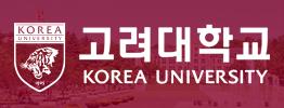 PC 서브 3단_고려대(서울캠)