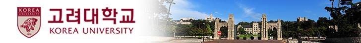 PC 서브 2단 좌측_고려대(서울캠)