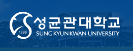 PC 서브 3단_성균관대