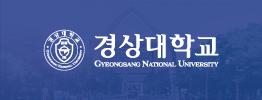 피씨 서브 3단_경상대