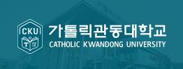 모바일 서브 4단_가톨릭관동대