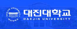 피씨 서브 3단_대진대